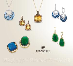 Dabakarov – DDD